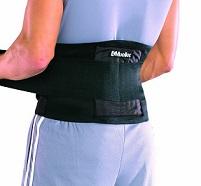 ceinture lombaire a quoi elle sert stop maux de dos vous dit toutstop maux de dos. Black Bedroom Furniture Sets. Home Design Ideas